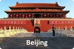 Beijing car rental airport transfer