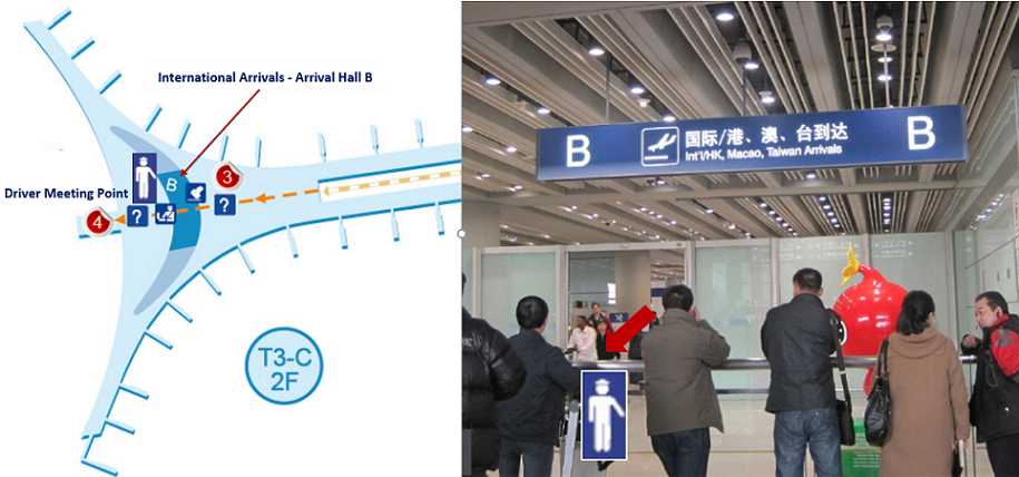 beijing_airport_pickup_transfer_t3_arrival_hall_b-1