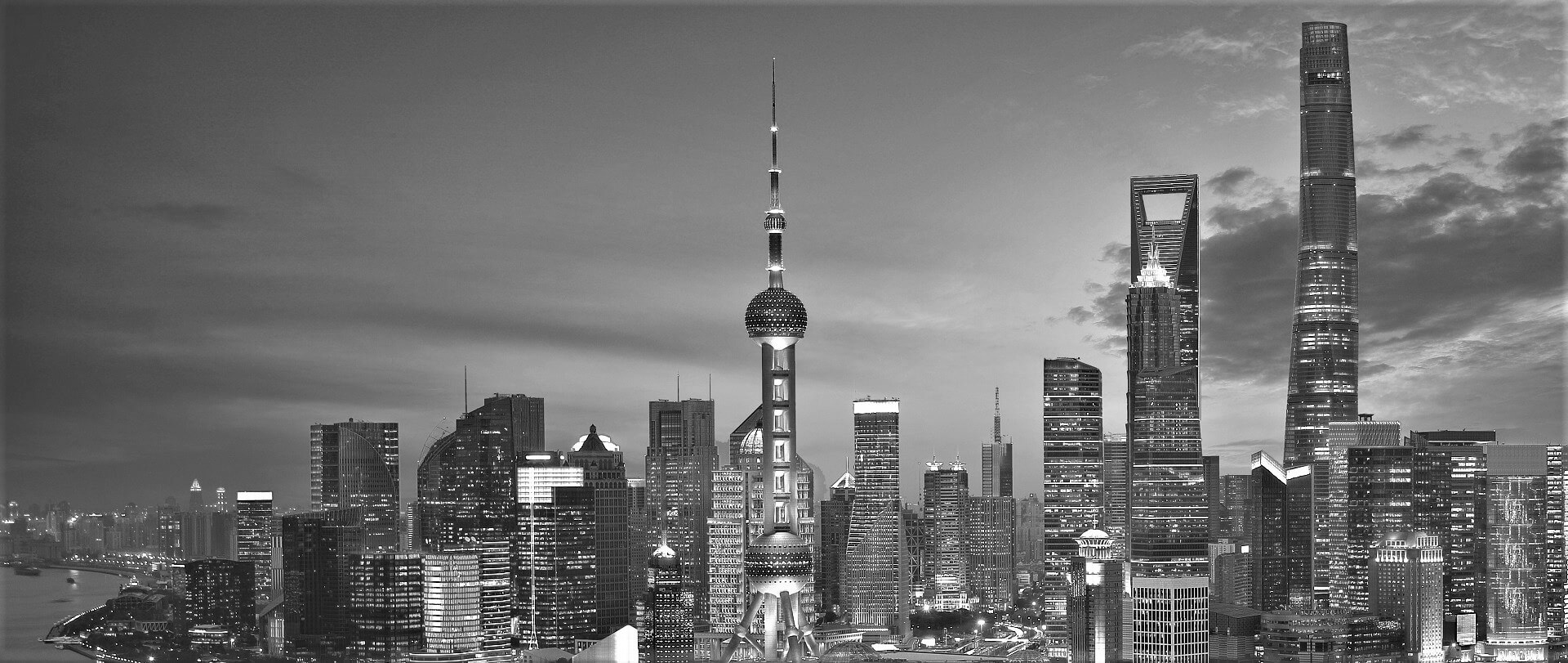 Skyline View of Pudong District in Shanghai